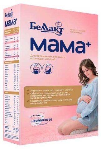 Для беременных и кормящих (Беллакт-Мама)